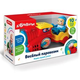 Музыкальная игрушка «Весёлый паровозик», цвет красный