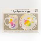 Переводки на посуду (холодная деколь) «Единорожка», 21 × 29,7 см - фото 410854