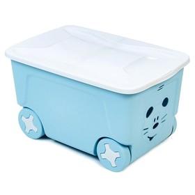 Детский ящик для игрушек COOL на колесах 50 литров, цвет голубой