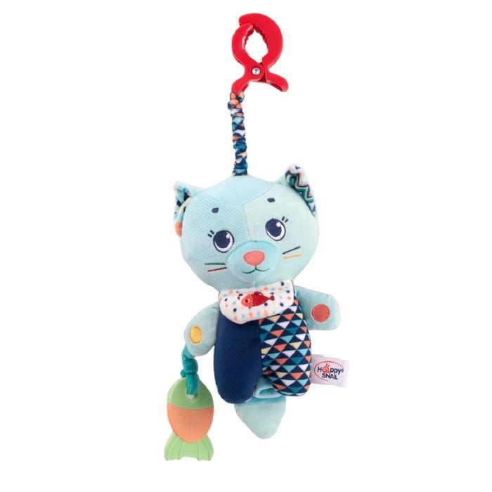 Игрушка-подвес «Котик Дарси»