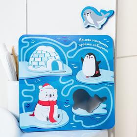 """Набор EVA игрушек для ванны """"Мишка Умка и его друзья"""""""