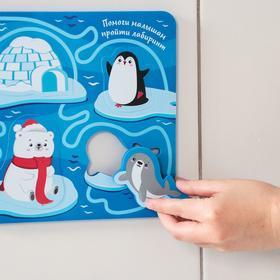 Игрушка рамка - вкладка для игры в ванной из EVA «Мишка Умка и его друзья», 5 предметов