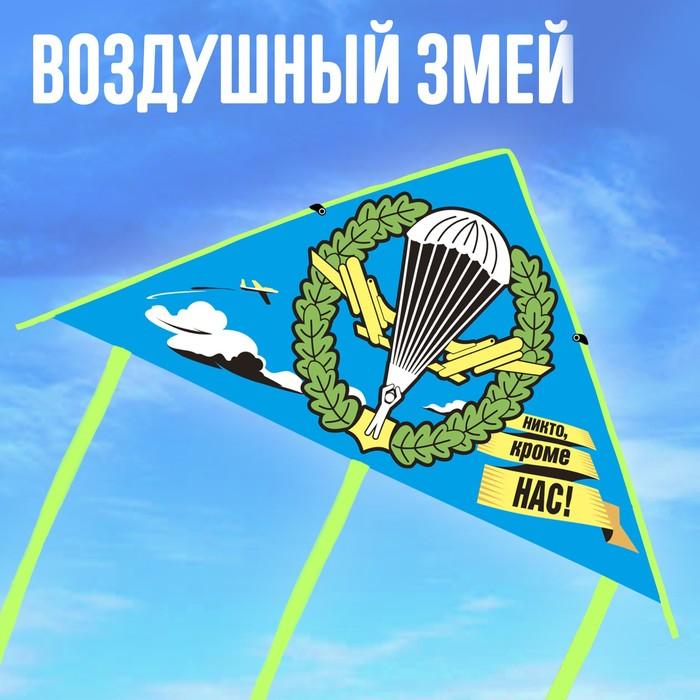 Воздушный змей «ВДВ»
