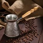 Турка для кофе медная «Цветок», 0,6 л - фото 571277