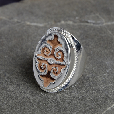 Ring silver plated Oval openwork, size MIX