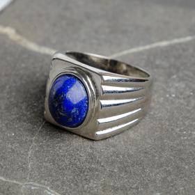 Перстень мужской посеребрение 'Лазурит' мини, размер МИКС Ош