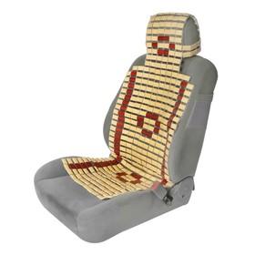 Накидка на сиденье Nova Bright с подголовником, бамбуковые плоские пластины, 120 х 43 см