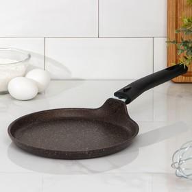 Сковорода блинная d=20 см, кофейный мрамор