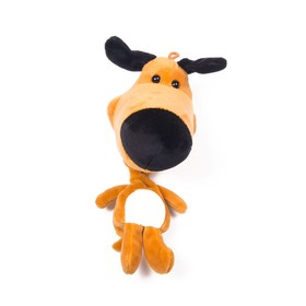 Мягкая игрушка-подвеска «Собака», 20 см