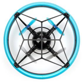 Бампер мини радиоуправляемый «Дрон», синий