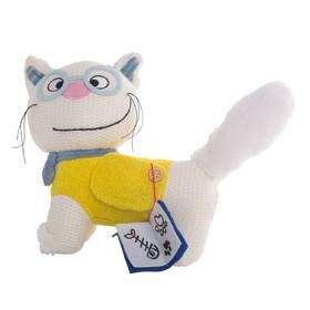 Мягкая игрушка «Кот ботаник», 23 см