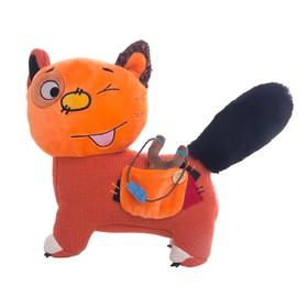 Мягкая игрушка «Кот хулиган», 23 см