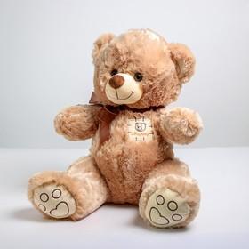 Мягкая игрушка «Медведь», 50 см