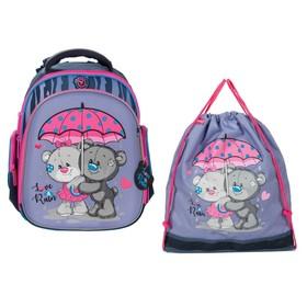 Рюкзак каркасный Hummingbird TK, 37 х 32 х 18, + мешок для обуви, для девочки, Love raine, серый/розовый