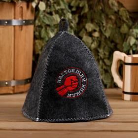 """The cap for bath with embroidered """"a Real man"""" fist"""