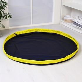 Коврик - мешок для хранения игрушек, темно-серый, борт желтый, d120