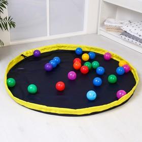 Коврик - мешок для хранения игрушек, темно-серый, борт желтый, d120 Ош