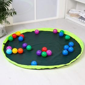 Развивающий коврик - сумка для игрушек, цвет МИКС: зеленый, оранжевый, d120 Ош