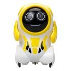 Робот «Покибот», жёлтый, круглый