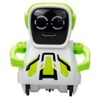 Робот «Покибот», цвет зелёный