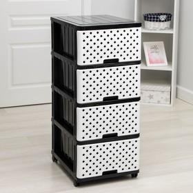 Комод 4-х секционный «Сетка», цвет чёрно-белый