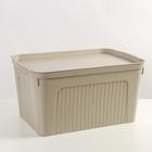 Ящик для хранения «Юнит», 27 л, цвет песочный