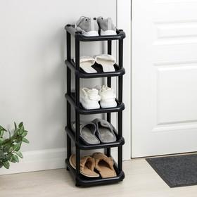 Полка для обуви, 5 ярусов, 27×31×83 см, цвет чёрный