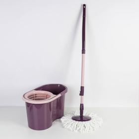 Набор для уборки 16 л Mop Style, цвет фиолетовый
