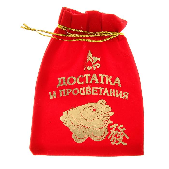 поздравления с мешок десять