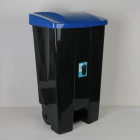 Контейнер с педалью на колёсах 110 л, цвет синий