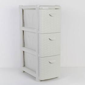 Комод узкий 3-х секционный «Ротанг», цвет белый
