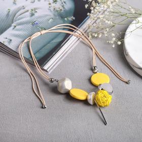 """Beads """"Autumn"""" needle discs, 45cm, yellow-beige"""