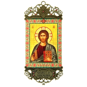 """Icon-banner """"God Almighty"""""""