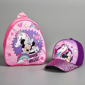 Set backpack cap Unicorn, Minnie mouse