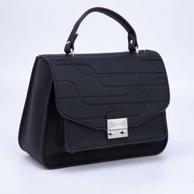 Сумка-мессенджер, отдел на клапане, наружный карман, длинный ремень, цвет чёрный