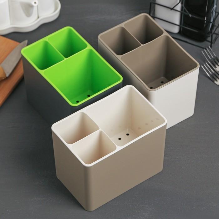 Подставка для столовых приборов Алеана «Плюс», цвет серо-зеленый - фото 945077