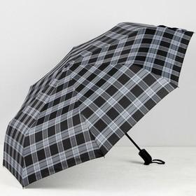 Зонт автоматический «Клетка», 3 сложения, 8 спиц, R = 51, цвет чёрный, MCH-37