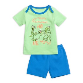 Комплект из футболки и шорт для мальчиков, рост 62 см, цвет салатовый