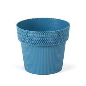 Пластиковый горшок «Пола Джампер», диаметр 13 см, цвет синий