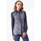 Рубашка женская, размер 50, цвет синий, голубой