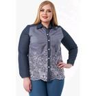 Рубашка женская, размер 54, цвет синий, голубой