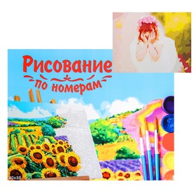 Картина по номерам на холсте, 40 × 50 см «Милый ангелок»