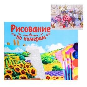 Картина по номерам на холсте, 40 × 50 см «Садовые цветы»