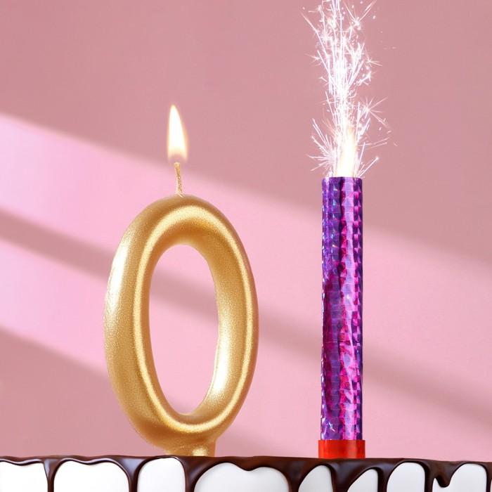 Набор Свеча для торта цифра 0 Гигант, золотая, с фонтаном