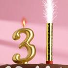 Набор Свеча для торта цифра 3 Гигант, золотая, с фонтаном