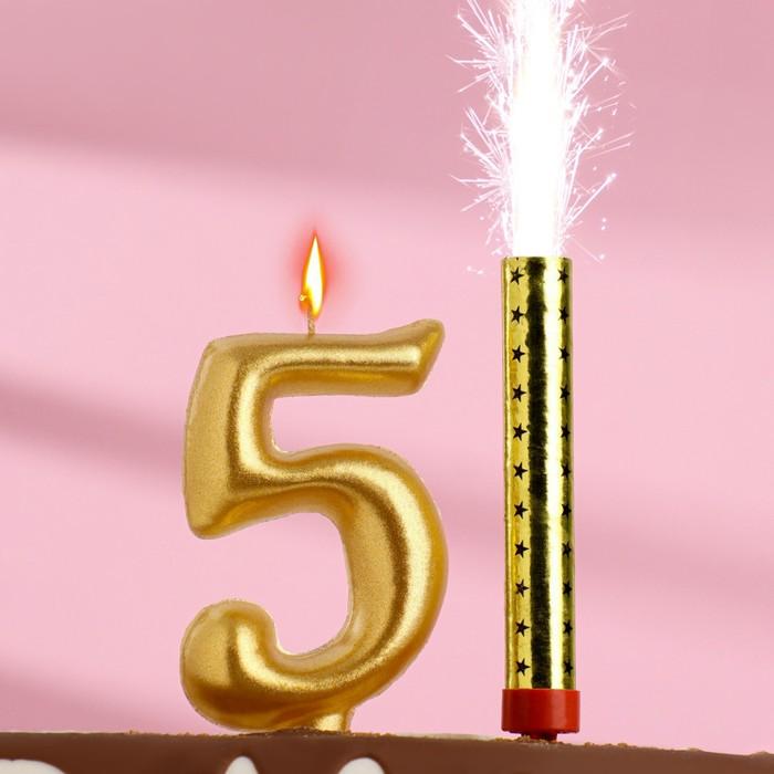 Набор Свеча для торта цифра 5 Гигант, золотая, с фонтаном