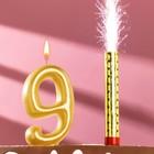 Набор Свеча для торта цифра 9 Гигант, золотая, с фонтаном