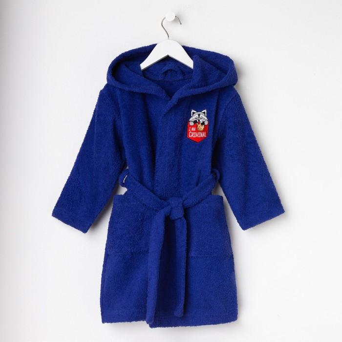 Халат махровый детский «Енотик», цвет синий, размер 30