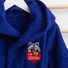Халат махровый детский «Енотик», цвет синий, размер 30 - фото 1394987