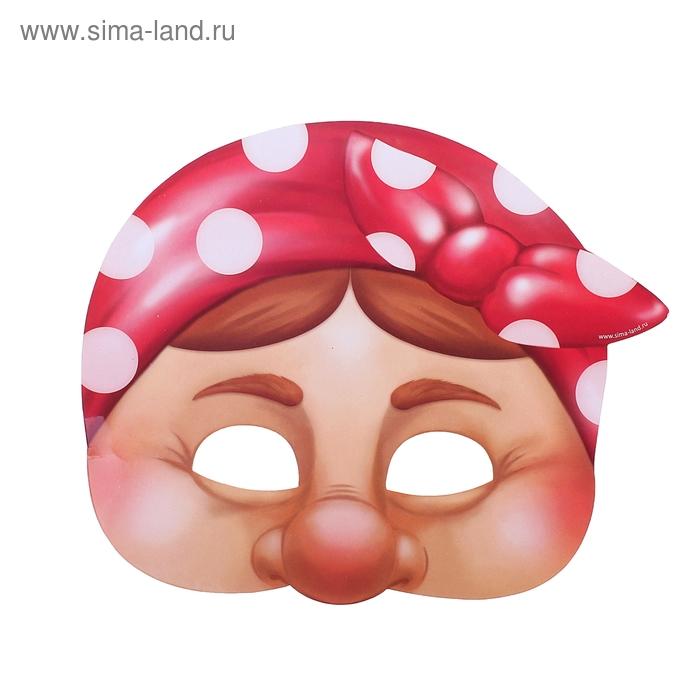 """Маска карнавальная """"Бабка"""""""